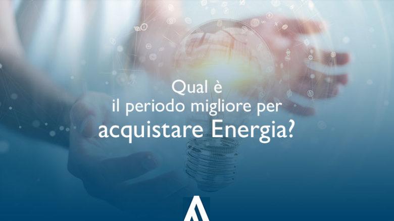 come-risparmiare-sui-consumi-energetici-aziendali